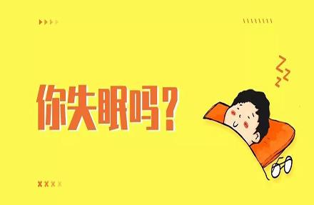 #朴树录节目中途回家睡觉# 上了热搜!又是谁偷走了你的睡眠?