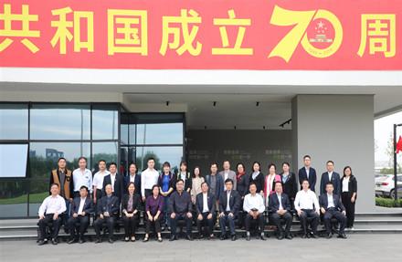 广东省食品行业协会及企业家团队到访k8凯发官方生物!