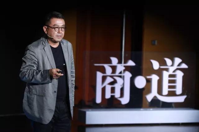 """2018中国肠道大会,业界精英共铸""""中国菌·中国梦"""""""