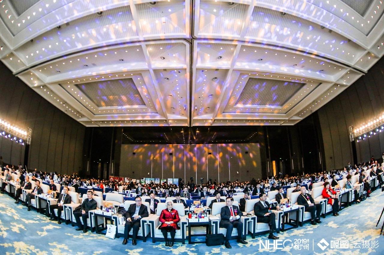 一然生物出席NHEC 2019中国营养健康企业家年会荣获三大奖项