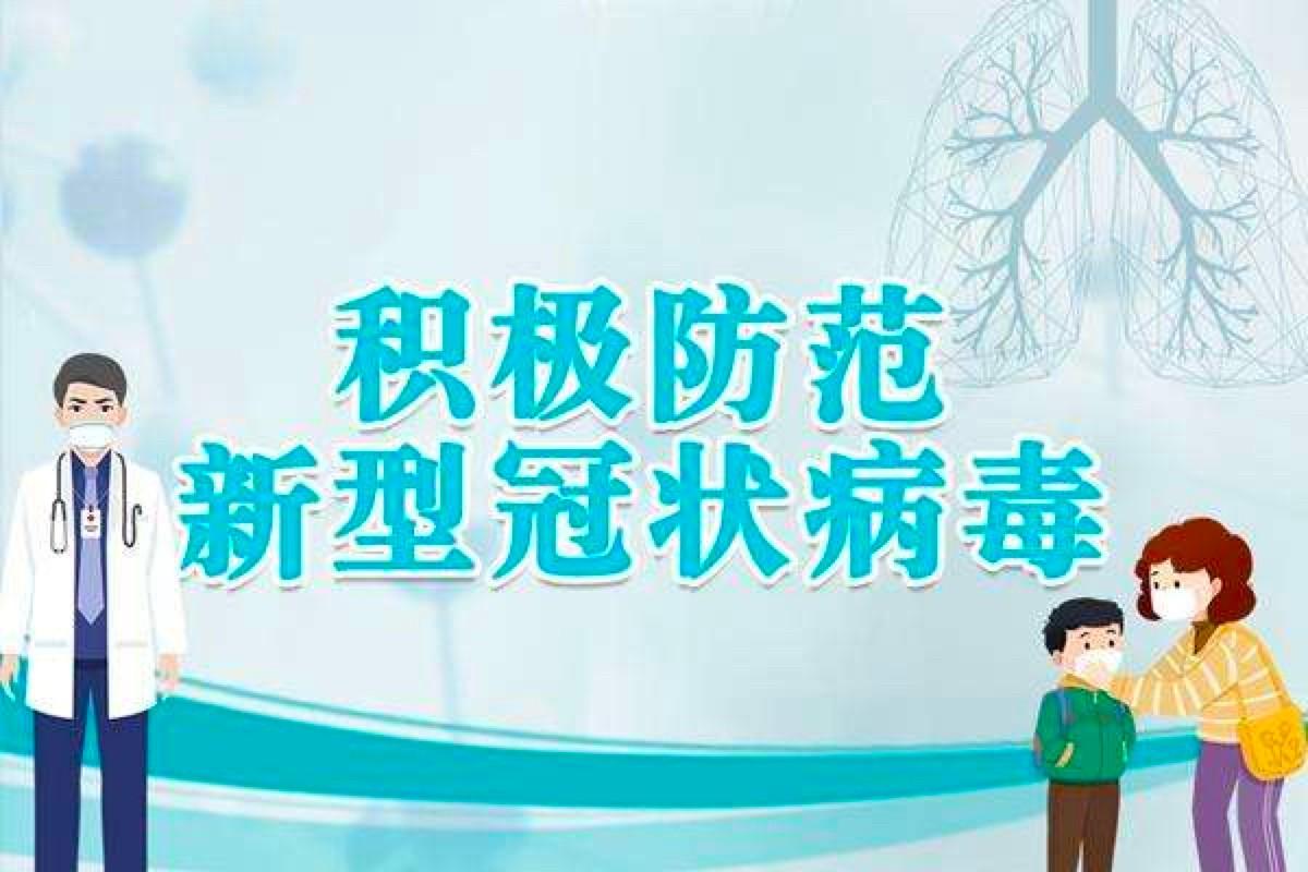 中国科学报丨重视肠道微生态平衡 提升抗新冠病毒免疫力